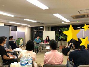 9/10(月)本田健さん×バシャールツアーシェア会を開催します♪